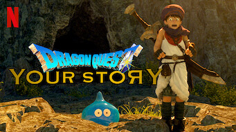 Dragon Quest Your Story 2019 Netflix Flixable
